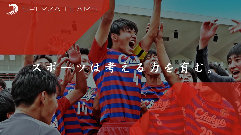 高校 バスケットボール 静岡 書き込み