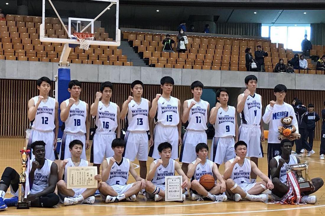藤枝明誠高校バスケットボール部